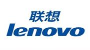 联想(北京)有限公司|.NET开发框架平台成功案例