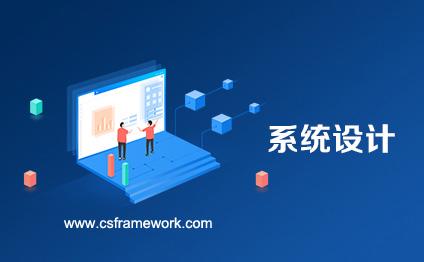 C/S开发框架的角色(Role)分类(普通角色、系统角色、数据角色、扩展角色)