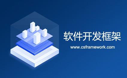 C#.Net组件开发(高级篇) - 设计时在窗体设计器文件内生成组件的代码