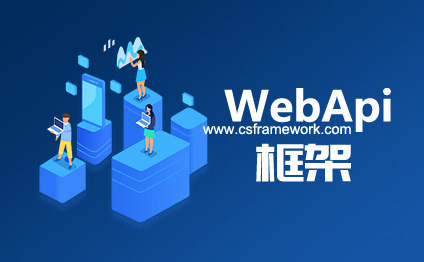 原创解决方案:VS无法连接到已配置的开发Web服务器