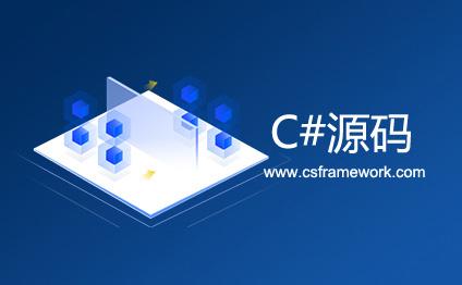图像处理业务逻辑CImageLibrary类(C/S框架网开源)