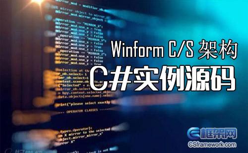 C# 生成日期时间数字唯一序号,尾部添加指定位数长度的随机码