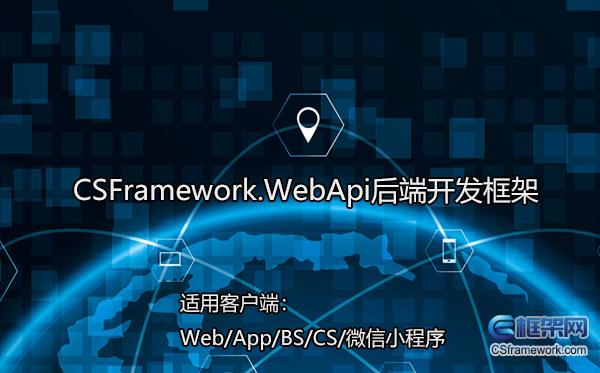 图片资源上传下载WebApi服务器