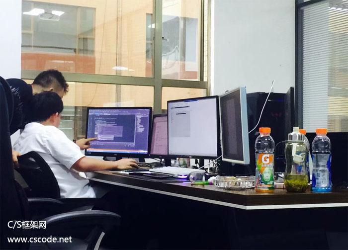 CS系统快速开发框架培训现场