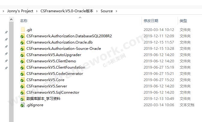 贴图图片-原创Winform快速开发框架平台Oracle版本