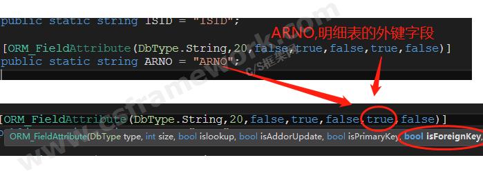贴图图片-开发框架提交数据报错外键值为空1