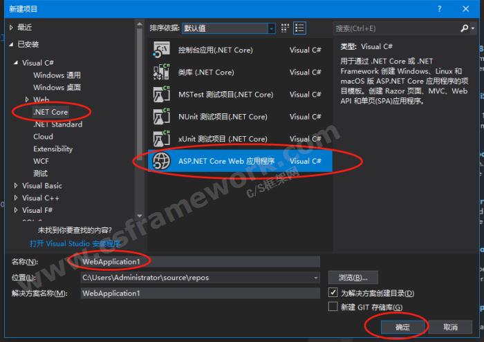 贴图图片-手把手搭建一个ASPNETCoreWeb应用程序1