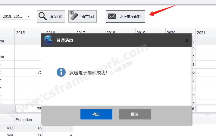 贴图图片-扩展权限按钮-界面按钮权4