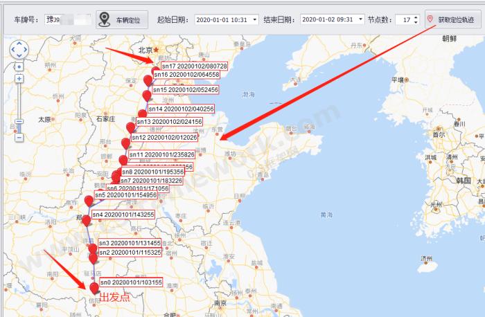 贴图图片-物流运输管理系统TMS司机车辆GPS手机定位设计