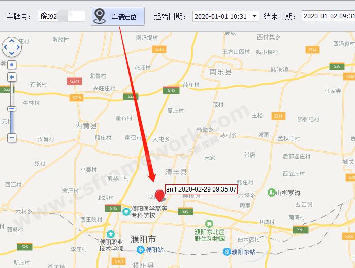贴图图片-物流运输管理系统TMS司机车辆GPS手机定位设计2