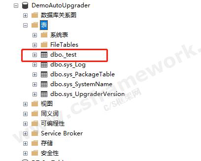 贴图图片-自动升级支持sql脚本更新2