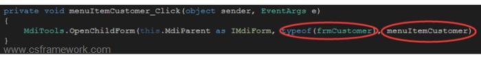 贴图图片-自动生成的源码集成到VS解决方案07