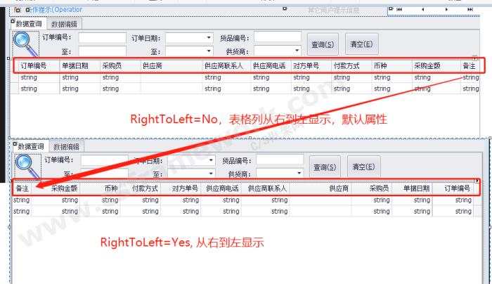 贴图图片-表格列显示RightToLeft