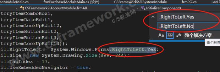 贴图图片-表格列显示RightToLeft2