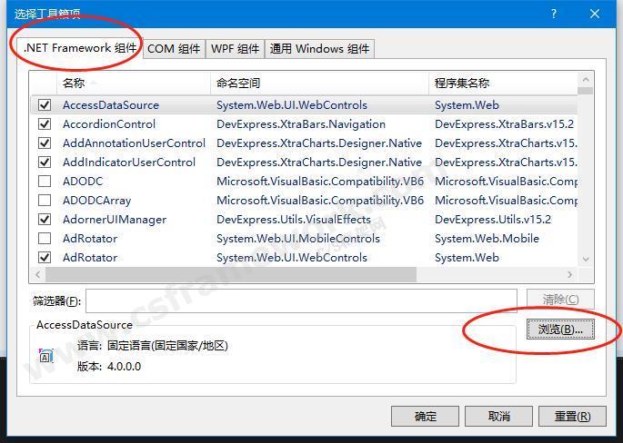 贴图图片-贴图图片-VS工具箱添加控件03