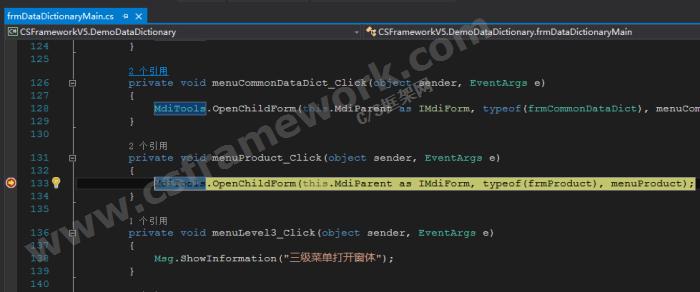 贴图图片-跟踪当前用户拥有指定菜单窗体的权限值1