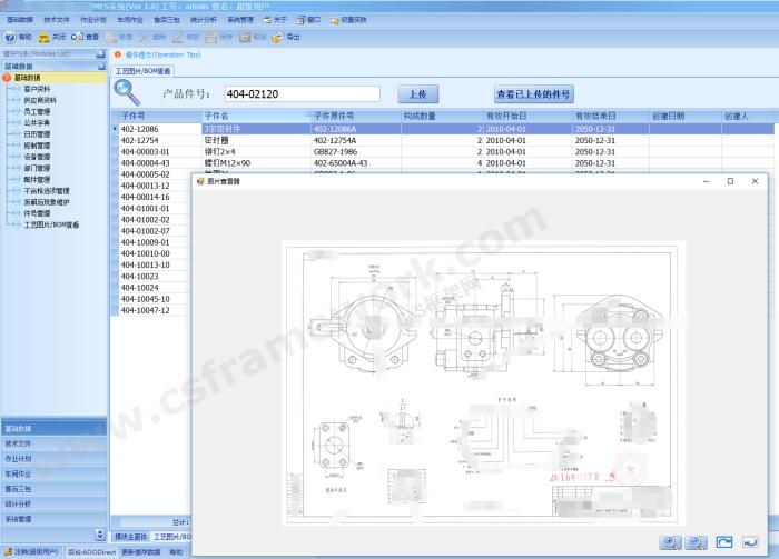 贴图图片-车间自动化设备实时连接MES系统3