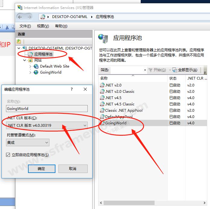 贴图图片-部署和发布WebApi到IIS服务器1
