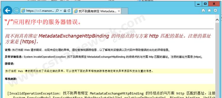 贴图图片-采用https协议iis承载wcf