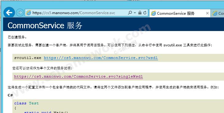 贴图图片-采用https协议iis承载wcf9