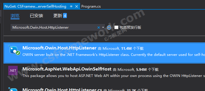 贴图图片-项目添加Microsoft.Owin.Host.HttpListener.dll