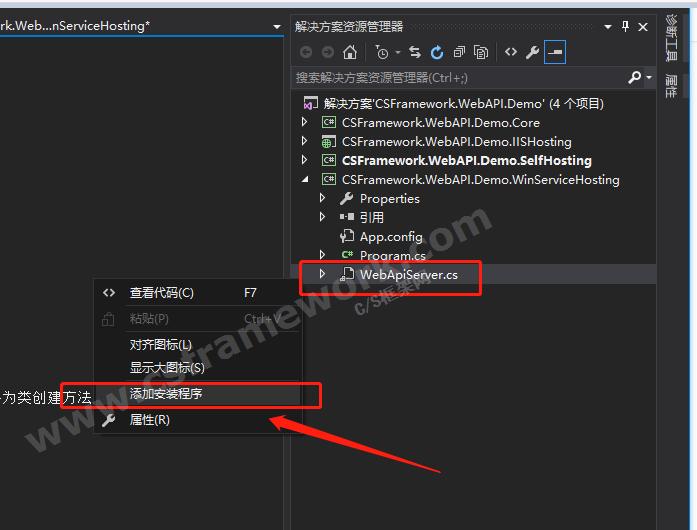 贴图图片-ASPNETWebApi服务器搭建详解win服务承载104