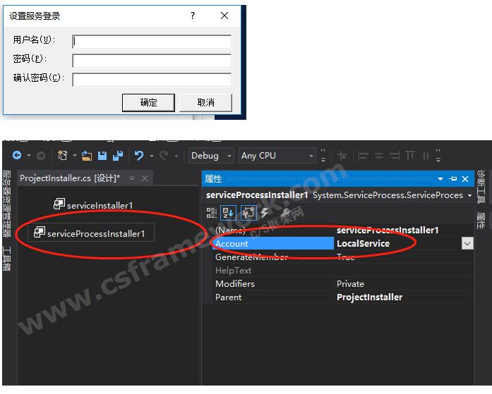 贴图图片-ASPNETWebApi服务器搭建详解win服务承载106