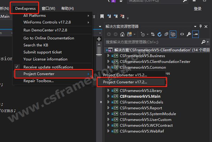 贴图图片-CS开发框架V5转DEV17-1