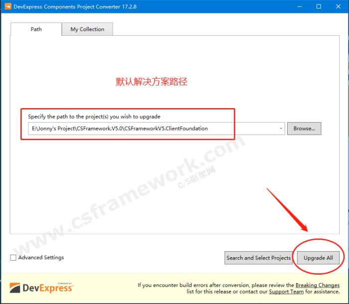 贴图图片-CS开发框架V5转DEV17-2