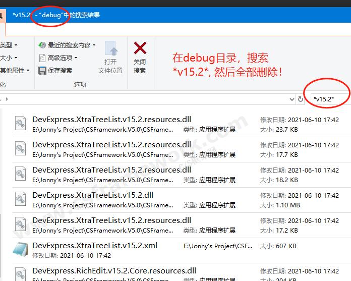 贴图图片-CS开发框架V5转DEV17-6