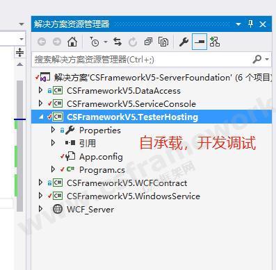 贴图图片-CS开发框架WCF服务2