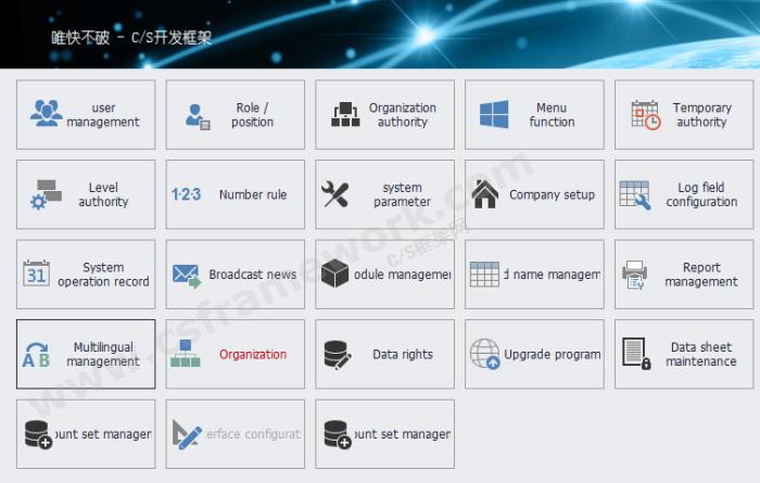 贴图图片-CS框架多语言-7