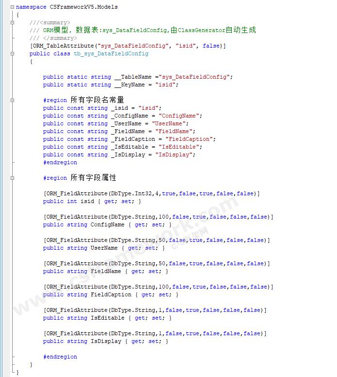 贴图图片-CSFramework代码生成器-实体类