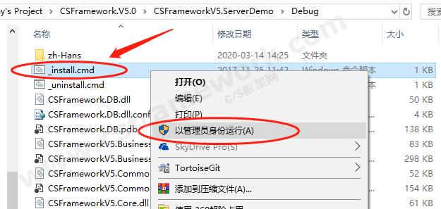 贴图图片-CSFrameworkWCF服务2