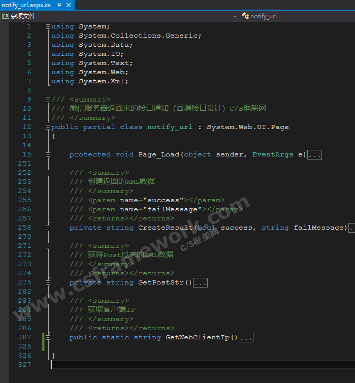 贴图图片-CSharp微信支付完成前端回调通知notify_url