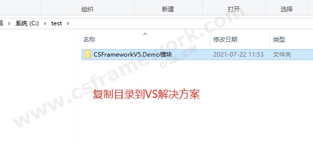 贴图图片-ClientDemo新增模块3