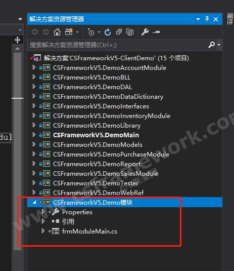 贴图图片-ClientDemo新增模块6