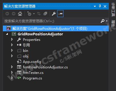 贴图图片-DevExpressGridView表格记录行位置调整器2