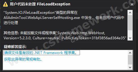 贴图图片-System.Web.Http.WebHost