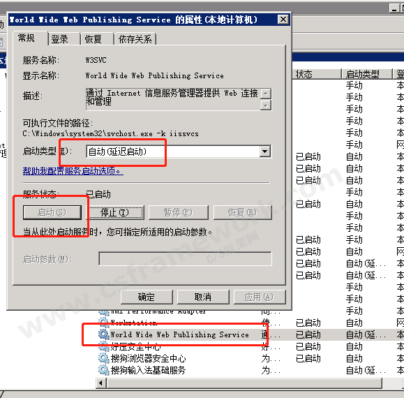 贴图图片-WAS和万维网发布服务W3SVC均处于运行状态1