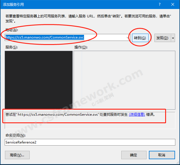 贴图图片-WCF-SSL-证书认证3