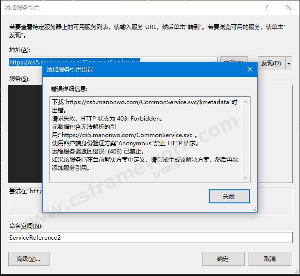 贴图图片-WCF-SSL-证书认证4