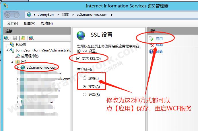 贴图图片-WCF-SSL-证书认证5