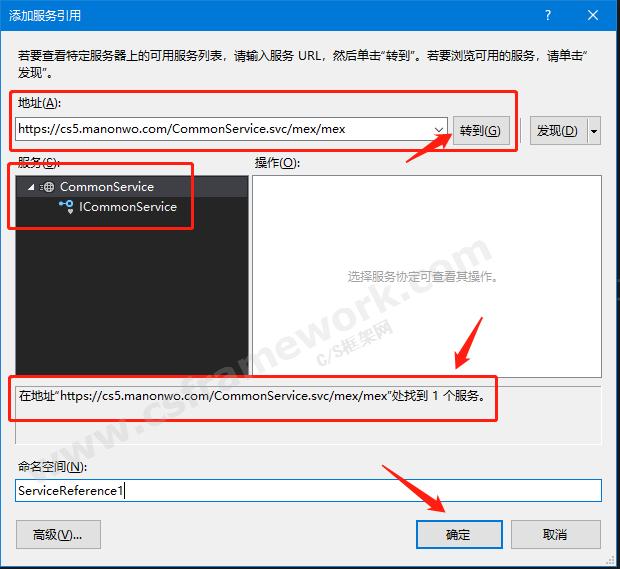 贴图图片-WCF-SSL-证书认证7