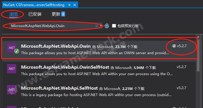 贴图图片-WebAPI无法编译appBuilder.UseWebApi方法