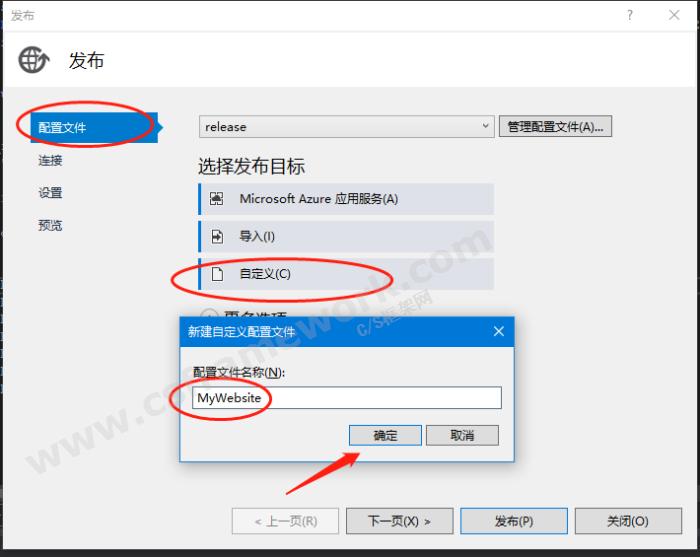 贴图图片-WebApi实例教程和使用方法