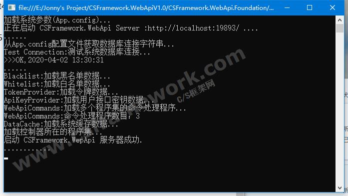 贴图图片-WebApi服务器NuGet程序包运行环境