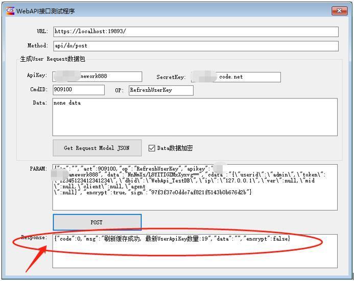 贴图图片-WebApi框架HTTPS协议SelfHostingWin服务承载15