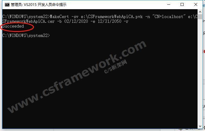 贴图图片-WebApi框架HTTPS协议SelfHostingWindows服务承载1