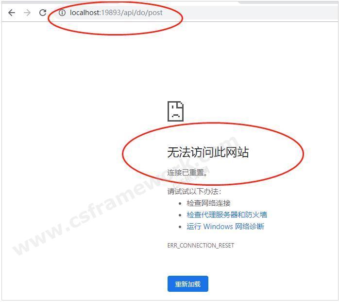 贴图图片-WebApi框架HTTPS协议SelfHostingWindows服务承载5
